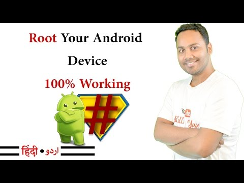 How To ROOT Samsung Android Device Easily - 100% Working Step By Step Process | Billi4You