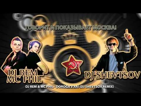 Benny Benassi - Satisfaction (DJ Shevtsov Remix) DEMO!!! (promodj.com).mp3. Песня (DJ Shevtsov Remix) DEMO (promodj.com) - Benny Benassi - Satisfaction скачать mp3 и слушать онлайн