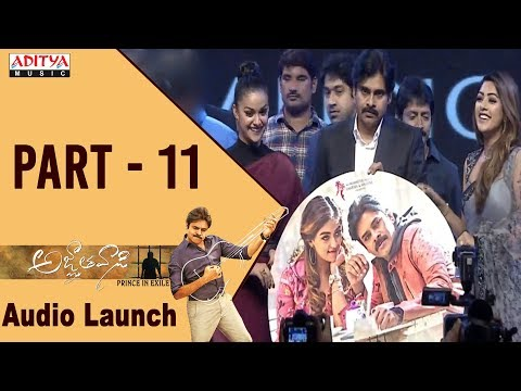 Agnyaathavaasi Audio Launch Part 11 |...