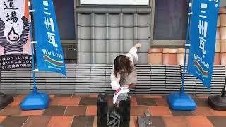 dela   川崎ちゃん  MV撮影