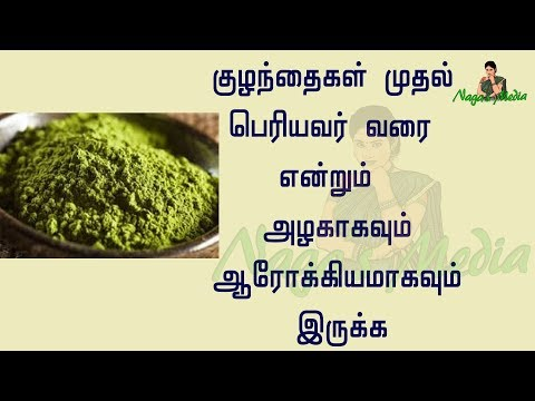 அழகிற்கும் ஆரோக்கியத்திற்கும் இந்த ஒரு பொடி போதும் - Murungai Keerai Podi Seivadhu Eppadi