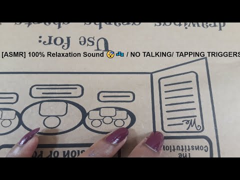 [ASMR] 100% Relaxation Sound 😴💤 / NO TALKING/ TAPPING TRIGGERS