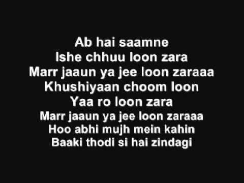 Abhi Mujh Mein Kahin Lyrics -- Agneepath
