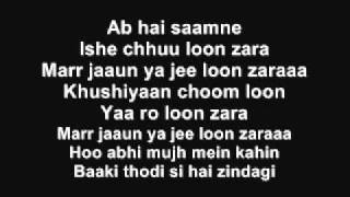 abhi mujh mein kahin lyrics agneepath