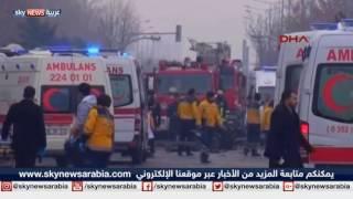 تركيا تتهم الأكراد بتفجير قيصري