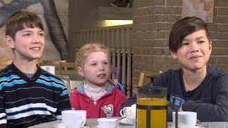 Даня, Никита и Соня ищут родителей. Эфир 11.03.2018