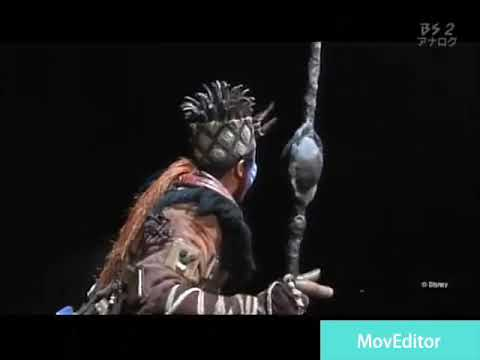 THE LION KING Japanese Musical