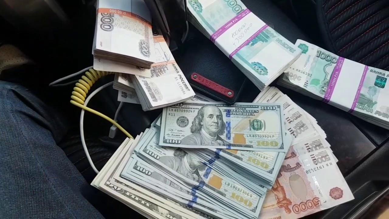 заработать деньги в интернете вулкан