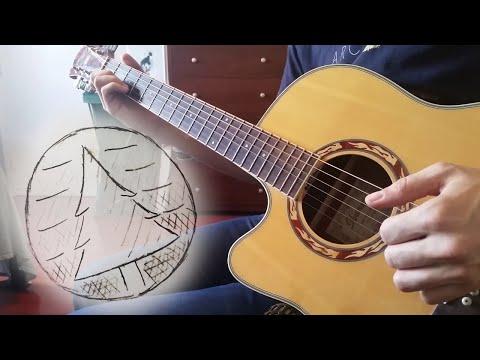 The Adventure Zone   Amnesty Theme Guitar