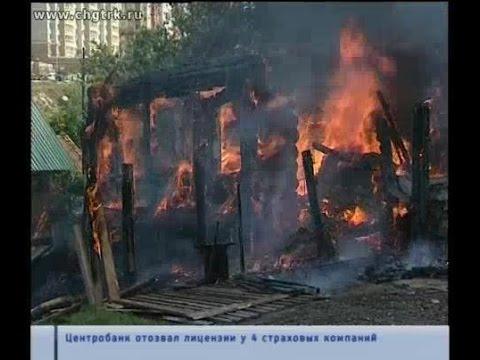 Пожар в центре Чебоксар: загорелись деревянные дома на улице Ярмарочной