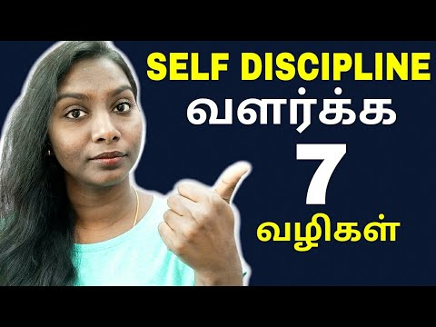 7 Keys To Build Self Discipline (Tamil)