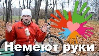 видео ВЛОГ | Почему болят колени после велосипеда?