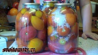 Помидоры под «снежком»  Рецепт томатов с чесноком на зиму