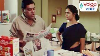 Intlo Deyyam Nakem Bhayam Allari Naresh Allari Movie Part 4/5 | Allari Naresh, Swetha Agrawal