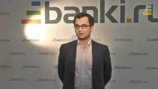 Кражи со счетов в банке Москвы.wmv