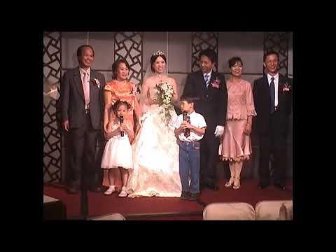 姑姑結婚致詞 - YouTube
