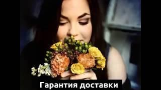 Заказ цветов в Москве от irisflower.ru(, 2017-10-09T21:47:23.000Z)