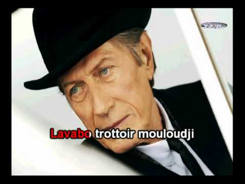 Karaoke Jacques Dutronc MERDE IN FRANCE