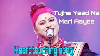 Tujhe Yaad Na Meri Aayee || Cover By Sampa Biswas|| Only Habra