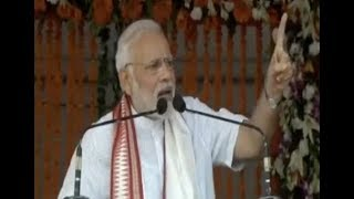 FULL SPEECH : Narendra Modi Speech In Odisha, Cuttack..4 Years of BJP Govt..Achievements