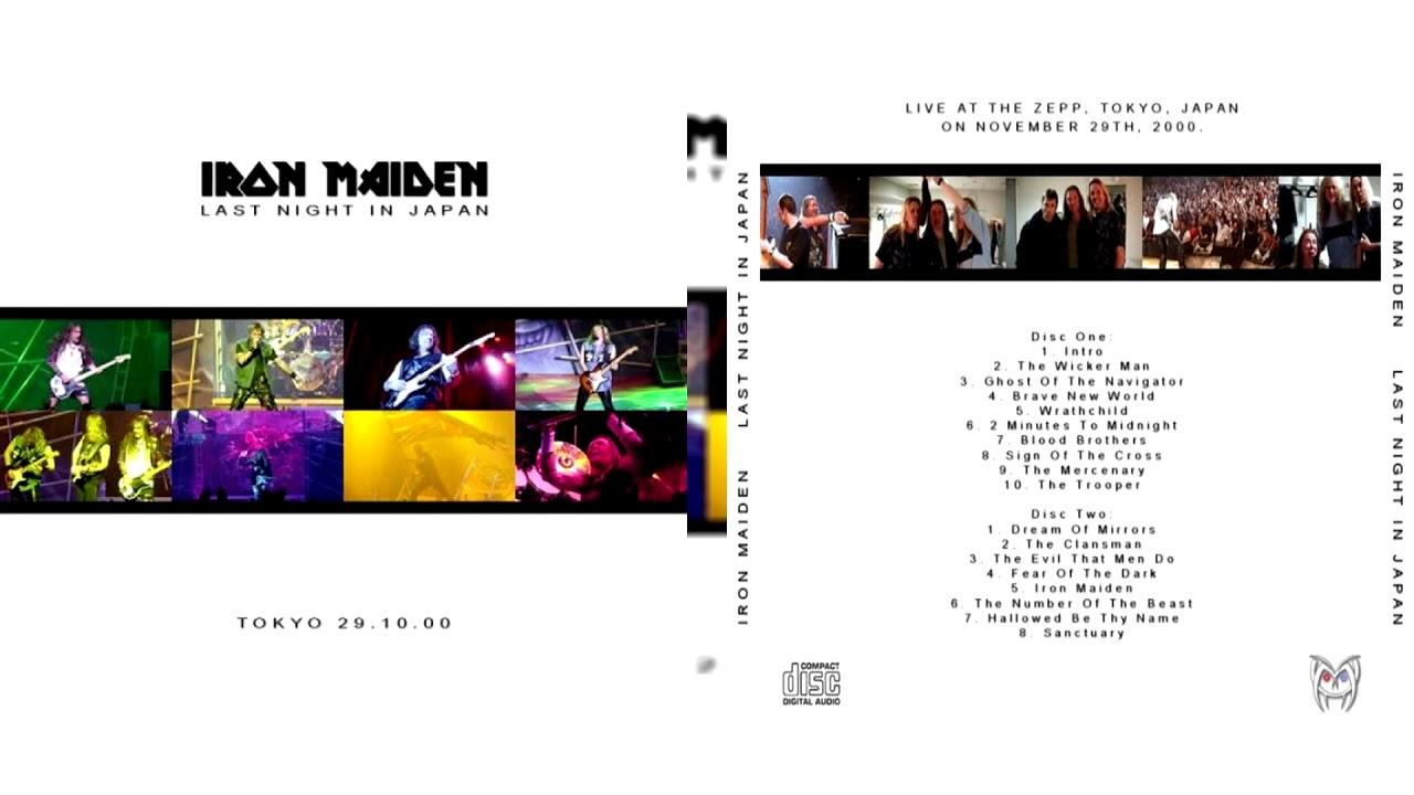 Iron Maiden Last Night In Japan 2000 (Full Bootleg)