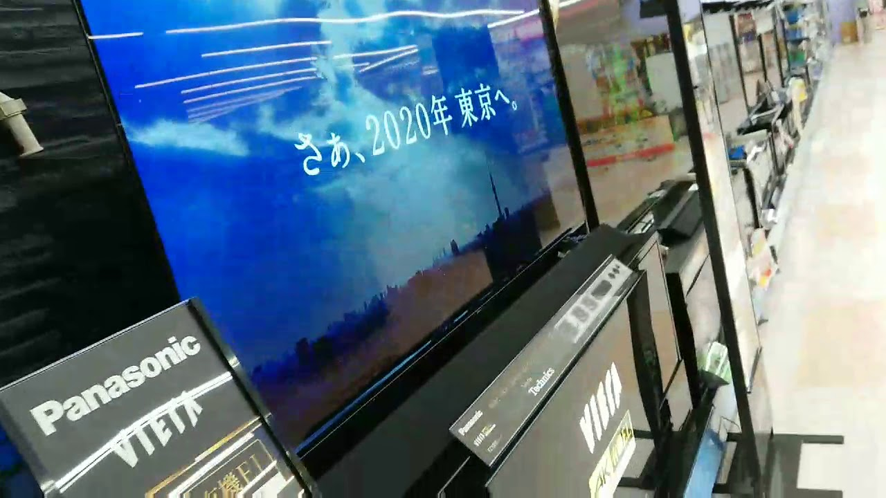 Panasonic viera 65 inches tv 2018 - Japan