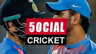 5ocial Cricket - New Channel | Please SUBSCRIBE