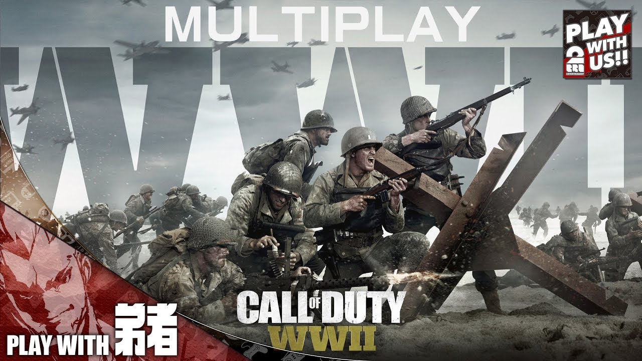 1 fps 弟者の cod ww2 2bro youtube