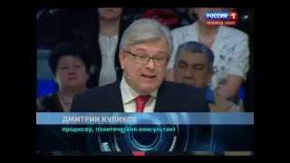 Специальный корреспондент. Переговоры в Минске. Часть 1
