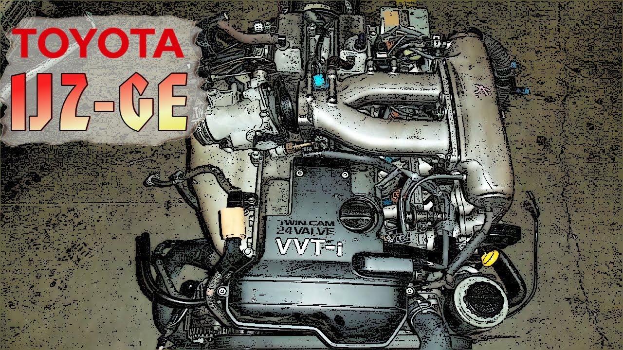 Двигатель Toyota 1JZ-GE - Легендарный Японский Атмосферник
