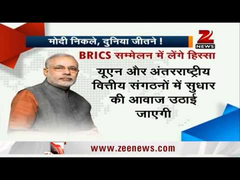 Narendra Modi flies to Brazil for BRICS Summit