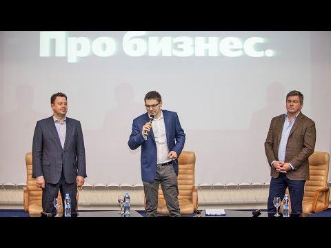 Алексей ЖУКОВ рассказал об эффективном управлении компанией в условиях экономического спада