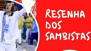 Resenha dos Sambistas: Cahê Rodrigues