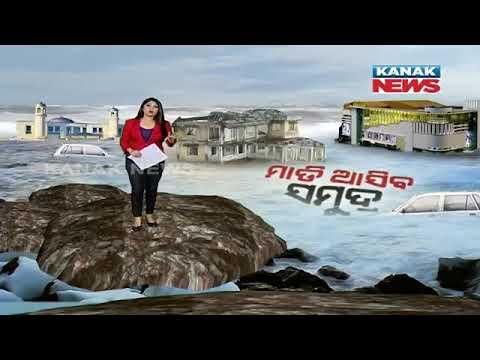 Damdar Khabar: Discussion With Bijaya Nanda About Sea Pounce