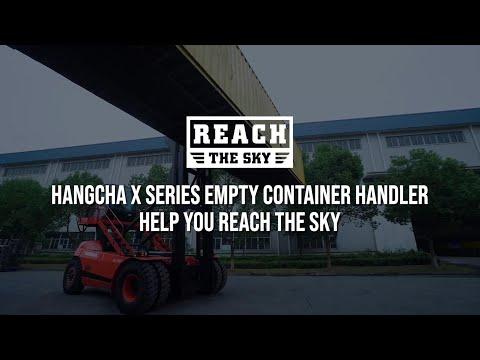 HCTV - Empty Container Handler