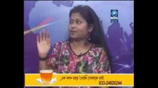 Moumita Debnath - Ek cup chae ami tomake chai