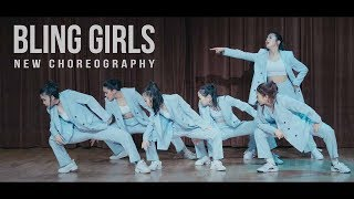 [최초공개] 블링걸스 Bling Girls 새 안무 New Choreography by S.H.Lee | Filmed by lEtudel