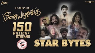 Meesaya Murukku 150 Million+ Streams Celebration Star Bytes | Sundar C | Hip Hop Tamizha | Aathmika