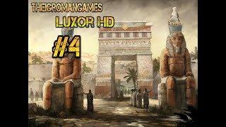 Luxor HD часть#4