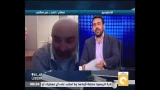 أشرف السعد ليوسف الحسيني: مجتش لندن ليه عشان نتنفخ سوا (فيديو)