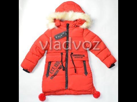 Демисезонное пальто, куртка для девочки утепленное евро зима красное