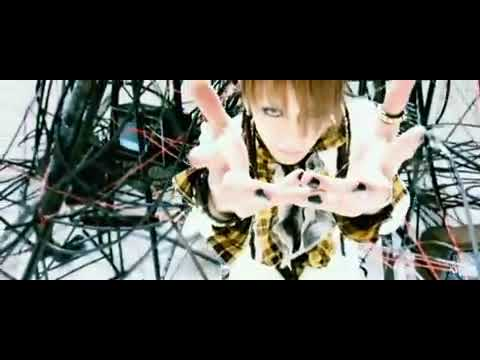 ScReW - Raging Blood [PV]