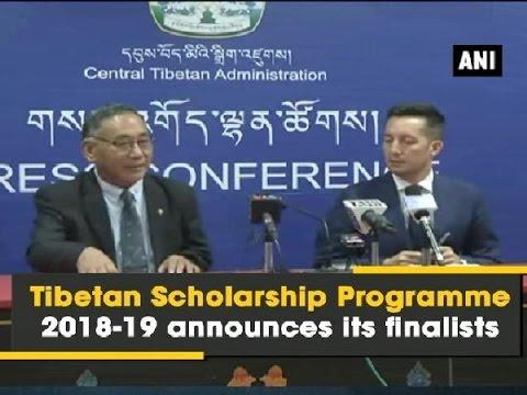 Tibetan Scholarship Programme 2018-19 announces its finalists - Himachal Pradesh News