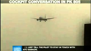 Download Pakistan: 1999 Pervez Musharraf airplane cockpit recording before Coup MP3 song and Music Video