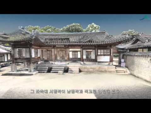 [3D 입체영상]창덕궁 낙선재