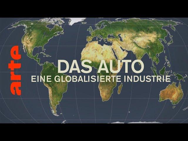 Das Auto - Eine globalisierte Industrie | Mit offenen Karten | ARTE