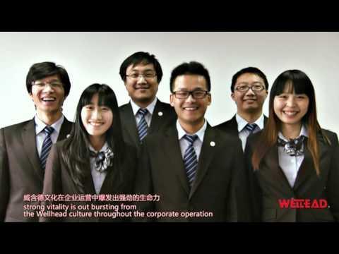 Shanghai Dongbao Mai Ai Petroleum Machinery Co., Ltd.