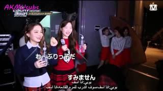hisuhyun bobby backstage arabic sub