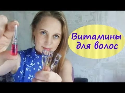 Маски с витамином в для волос в домашних условиях для