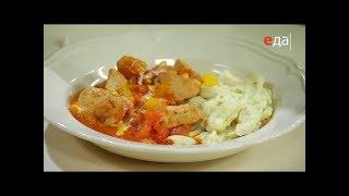 Подача гуляша из говядины с галушками / от шеф-повара / Илья Лазерсон / Кулинарный ликбез